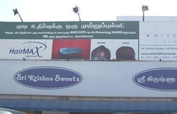 HairMax בהודו