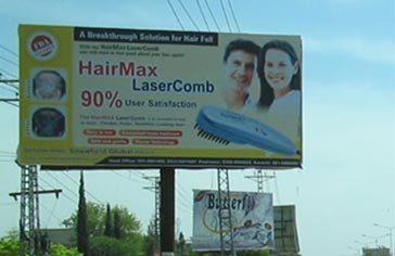HairMax בפקיסטן