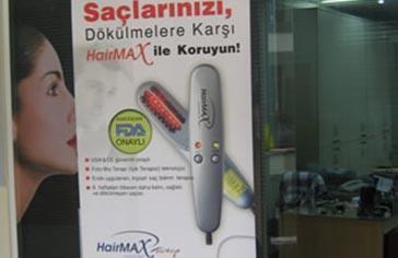 HairMax בטורקיה